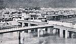Aioi Bridge Pre-war.jpg
