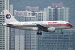 Airbus A319-112, China Eastern Airlines JP6924235.jpg