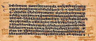 Aitareya Upanishad - The Aitareya Upanishad is found embedded inside the Rigveda. Above: a manuscript page (Sanskrit, Devanagari script)