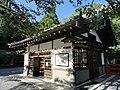 Akai-gohō-zenjin Shrine - Kurama-dera - Kyoto - DSC06653.JPG