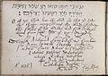 Album amicorum van Meindert van Idzarda (8077188011).jpg