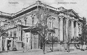 Alferaki Palace - Image: Alferaki Palace 19