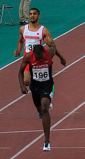 Ali Khamis Bahraini hurdler