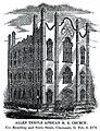 Allen Temple AME Church print.jpg