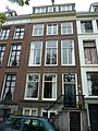 Amsterdam - Amstel 59.JPG