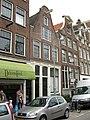 Amsterdam - Westerstraat 18.jpg