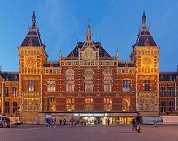 Amsterdam Central Station 2132.jpg