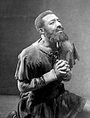 Androcles-and-the-Lion-Daniel-Haynes.jpg