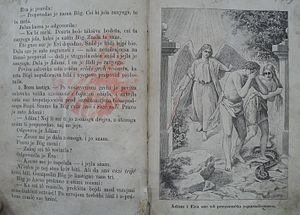 Life of Adam and Eve - Image: Angel zbejsi Adama pa Evo z paradizoma (Mala biblia z kejpami, 1897)