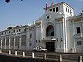 Antigua sede de la gobernación de Aragua.jpg
