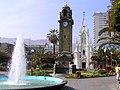 Antofagasta - panoramio (1).jpg