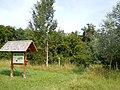 Arboretum Bondorf.jpg