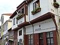 Architectural Detail - Veliko Tarnovo - Bulgaria - 06 (29328456898).jpg