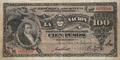 Argentina-1895-Bill-100-Obverse.png