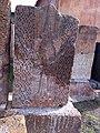 Arinj Karmravor chapel (khachkar) (15).jpg