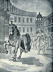Arjuna followed the horse used for Aswameda Yaga.jpg