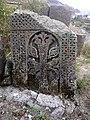 Artavazavank Monastery 006.jpg