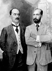 Arthur Ruppin & Jacob Thon, Palestine Office in Jaffa, 1908.jpg