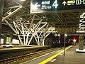 Asahikawa-sta-ho-mu.JPG
