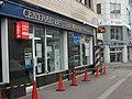 Asahikawa Denki Kidou Asahikawa sta office.jpg