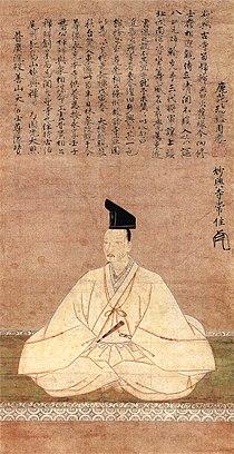 Ashikaga Yoshinori.jpg