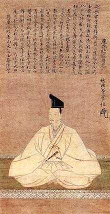 Ashikaga yoshimitsu homosexual