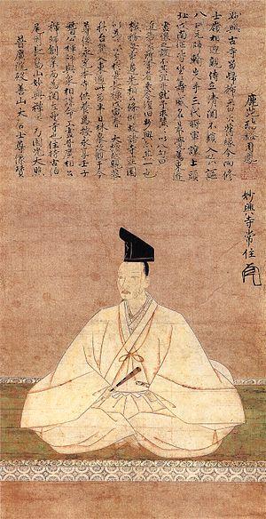 Ashikaga Yoshinori - Ashikaga Yoshinori