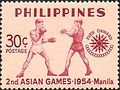Asian Games 1954 stamp of the Philippines 3.jpg