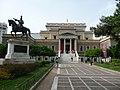 Athens Old Parliament House (Μέγαρο της Παλαιάς Βουλής) - panoramio.jpg