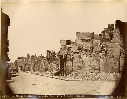 Attarine Mosque Street after bombardment Attarine Mosque Street after bombardment.jpg