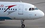 Austrian Airlines Airbus A320 OE-LBU (34242929454).jpg