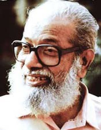 Kerala Sahitya Akademi Award for Literary Criticism - Image: Ayyapapanicker 323