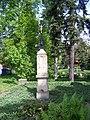 Běchovice, sad Běžců, křížek.jpg