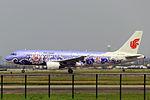B-2376 - Air China - Airbus A320-214 - Purple Peony Livery - CAN (12613781105).jpg