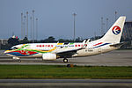 B-5265 - China Eastern Airlines - Boeing 737-79P(WL) - Expo 2010 Shanghai Livery - CAN (14857439729).jpg