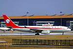 B-5907 - Sichuan Airlines - Airbus A330-243 - PEK (12540827314).jpg