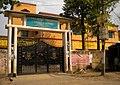 BAPUJI SCHOOL CHAKDAHA - panoramio.jpg