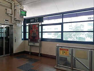 Light Rail Transit (Singapore) - A lift at Petir LRT station.