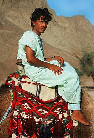 Sedentism - Young man of Negev Bedouin