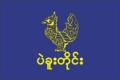 Bagodivisionflag.png