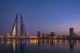 Bahrain World trade Center .jpg