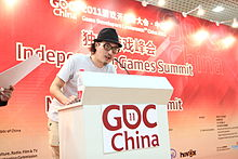Baiyon – Game Developers Conference China 2011.jpg