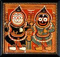 Balarama and Jagannath raising their right hands and holding Wellcome V0017728.jpg