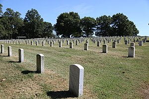 Baltimore National Cemetery - Image: Baltimore National Cemetery 3
