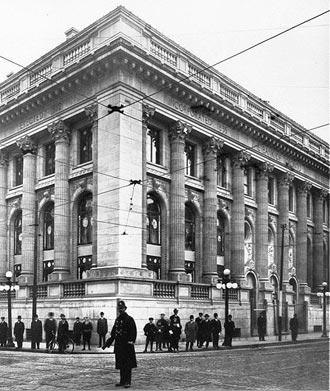 Toronto-Dominion Centre - Bank of Toronto head office, demolished to allow for the construction of Toronto-Dominion Centre