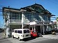 Bautista Hospital in Cavite City 02.jpg