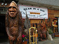 Bear in a Box, Chainsaw Carving, Allyn Washington.JPG