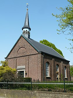 Beek (Limburg)-Hervormde Kerk (2).JPG