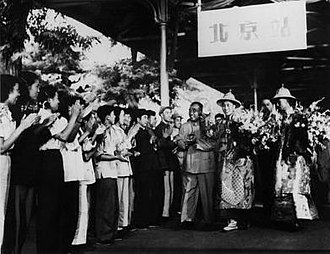 14th Dalai Lama - 14th Dalai Lama arrives Beijing Railway Station with 10th Panchen Lama, 1954