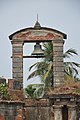 Bell Tower - South Gate Area - Nizamat Fort Campus - Murshidabad 2017-03-28 5882.JPG